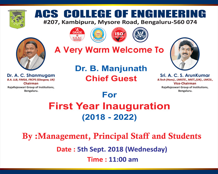 Inauguration of First Year 2018