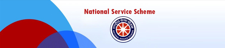 acsce-national-service-scheme-nss-1170x250