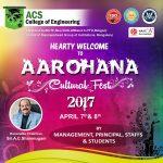 AAROHANA-2017 -2
