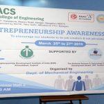 Entrepreneurship Awareness Camp