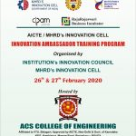 IIC Event Invitation 0001
