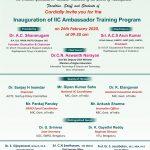 IIC Event Invitation 0003