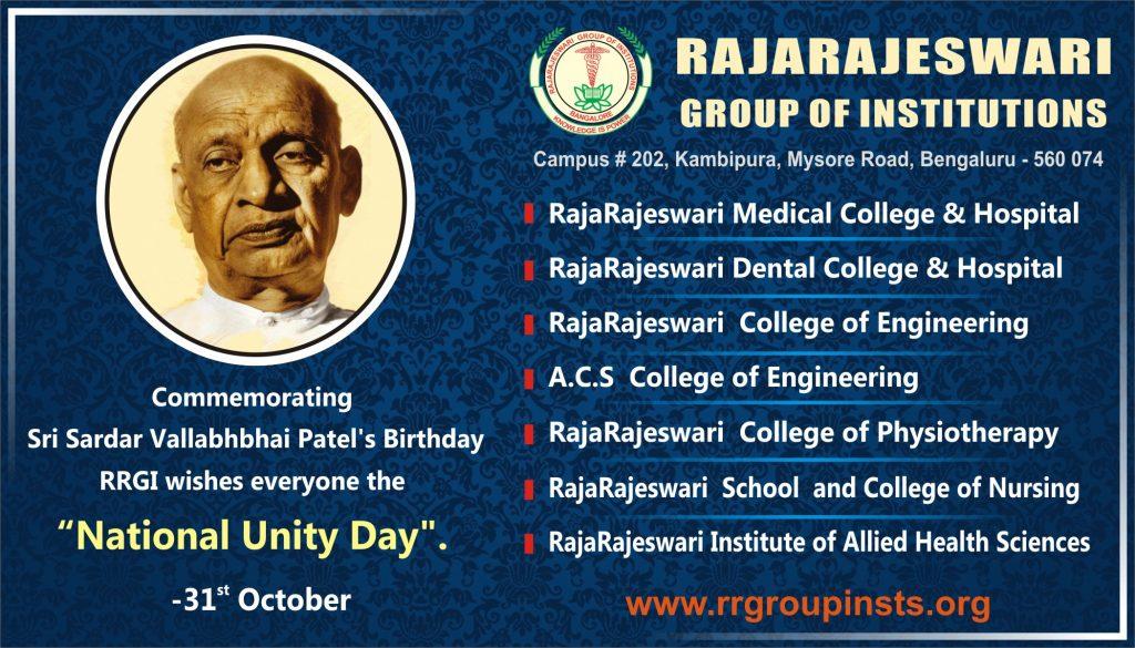 Patel birthday wishes