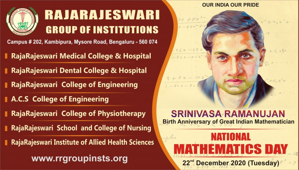 National mathematics day RRGI
